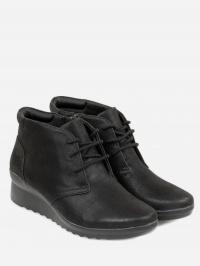 Ботинки женские Clarks Caddell Hop OW4117 Заказать, 2017