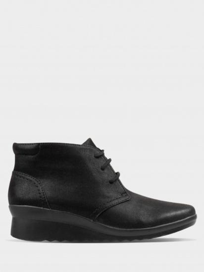Ботинки женские Clarks Caddell Hop OW4117 брендовая обувь, 2017