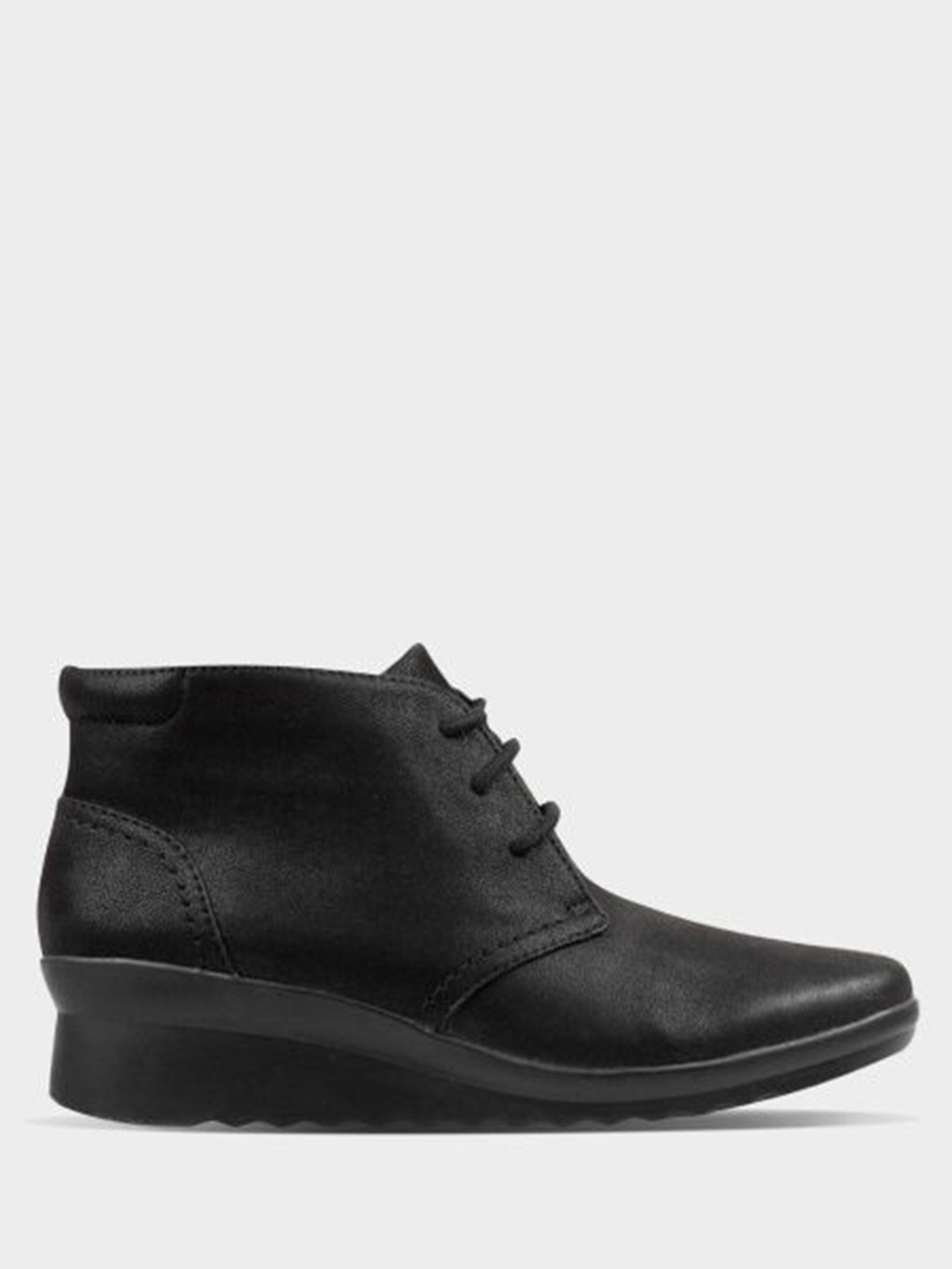 Купить Ботинки женские Clarks Caddell Hop OW4117, Черный