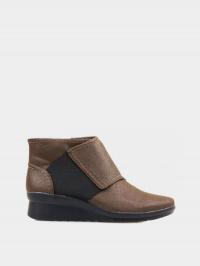 Ботинки женские Clarks Caddell Rush 2612-9376 Заказать, 2017