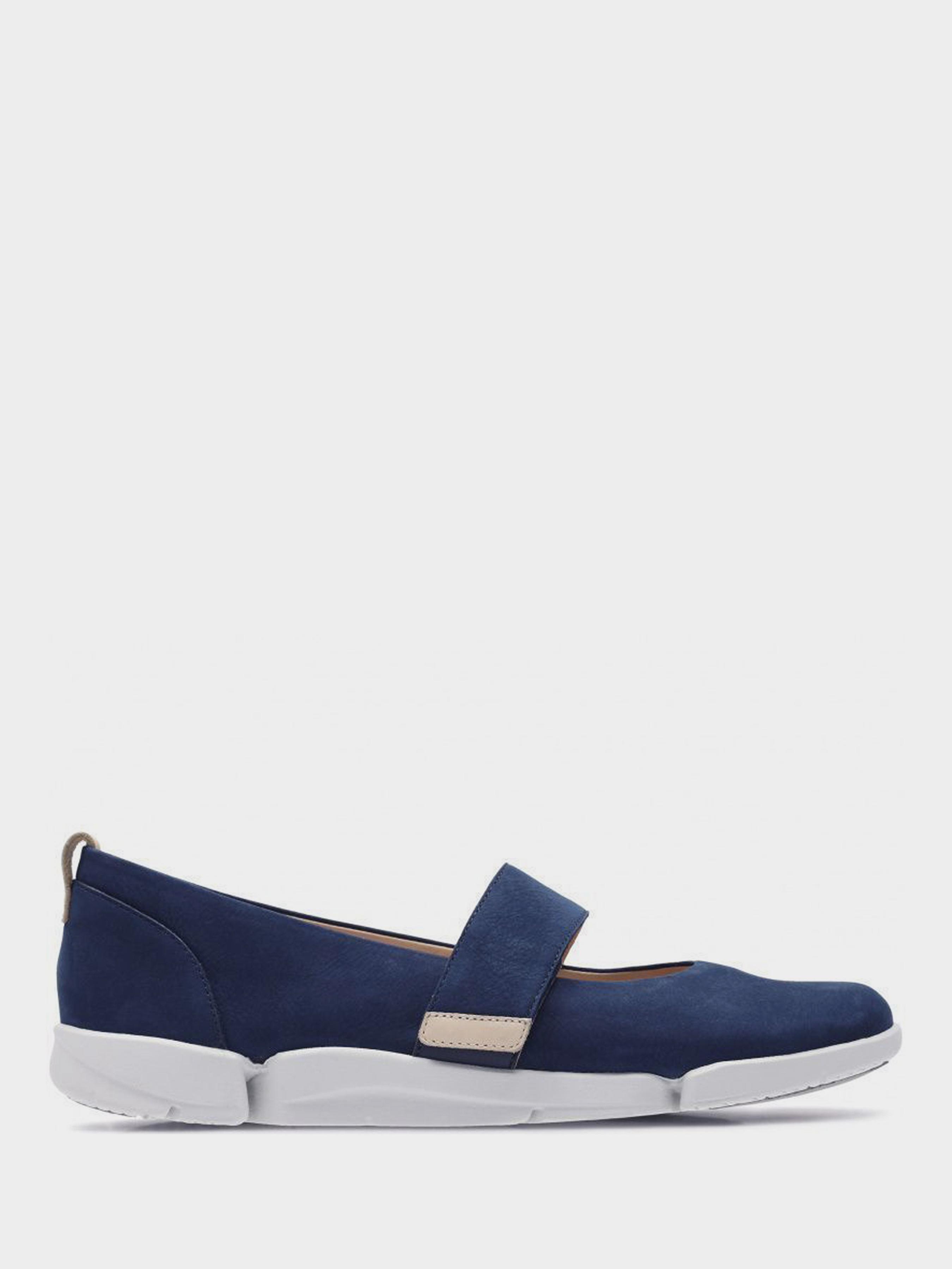 Туфли женские Clarks Tri Carrie OW4228 модная обувь, 2017