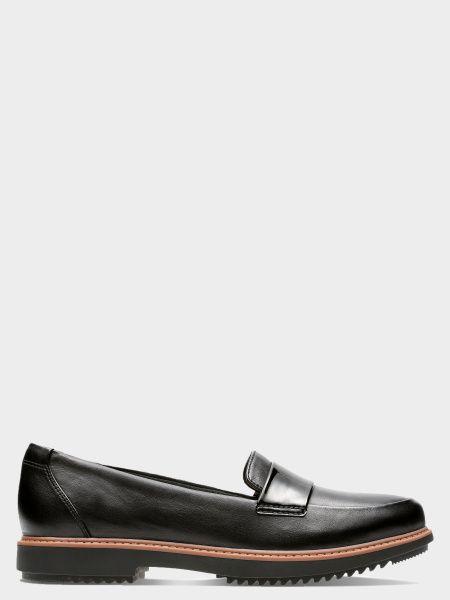 Clarks Туфлі жіночі модель OW4261 - купити за найкращою ціною в ... b9ef9c0243e52