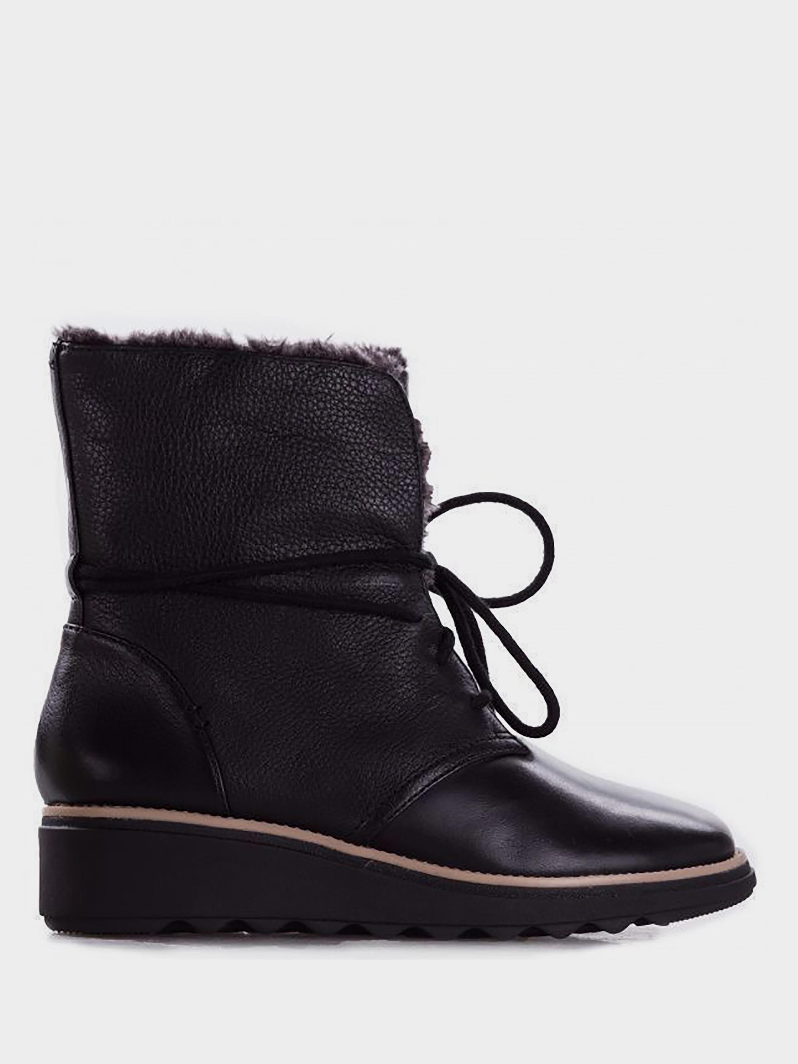 Ботинки женские Clarks модель OW4267 - купить по лучшей цене в Киеве ... 4398690af63d2