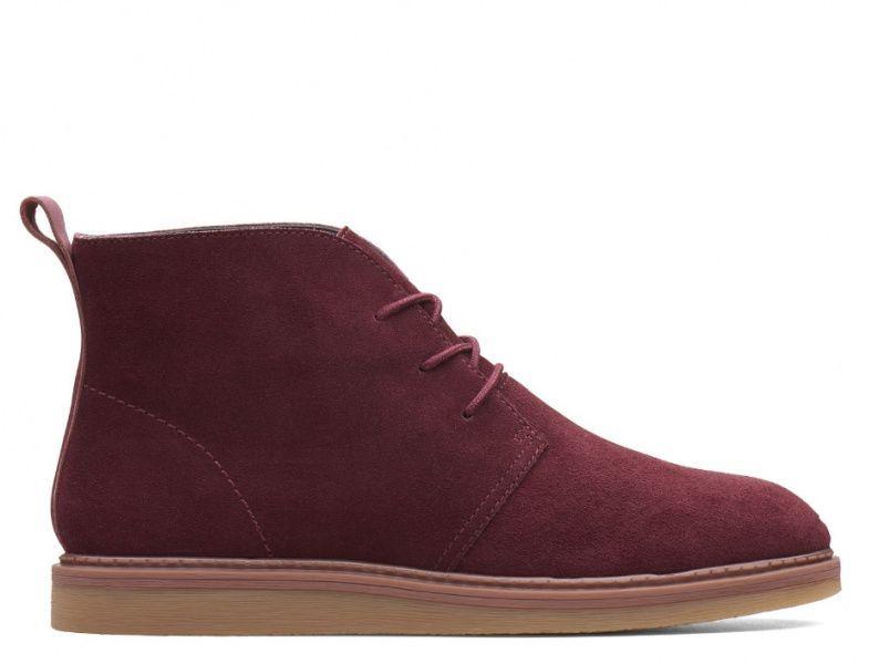 Купить Ботинки женские Clarks Dove Roxana OW4279, Бордовый