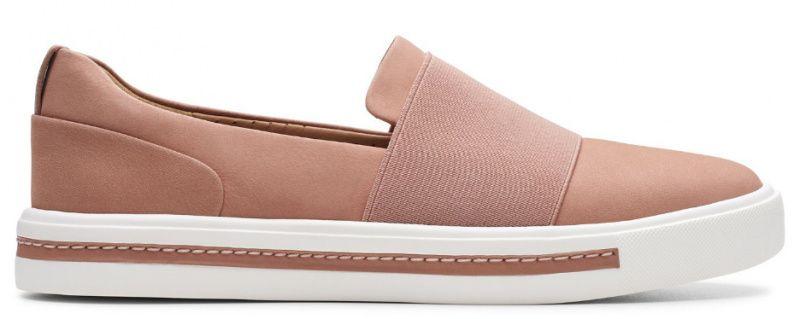 Купить Cлипоны женские Clarks Un Maui Step OW4384, Розовый