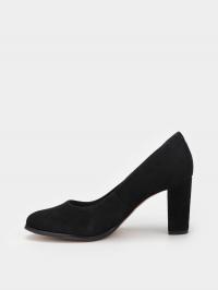 Туфли для женщин Clarks Kaylin Cara OW4445 купить обувь, 2017