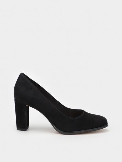 Туфлі Clarks Kaylin Cara модель 2614-6550 — фото - INTERTOP