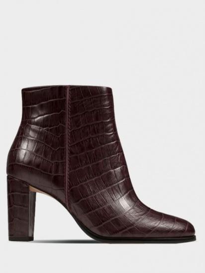 Ботинки для женщин Clarks Kaylin Fern OW4449 Заказать, 2017