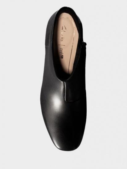 Ботинки женские Clarks Sheer Flora OW4453 Заказать, 2017