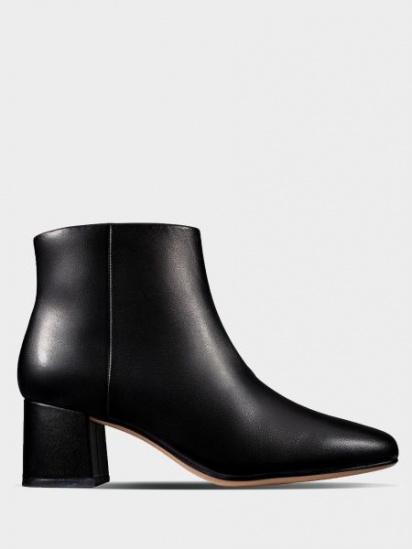 Ботинки женские Clarks Sheer Flora OW4453 брендовая обувь, 2017