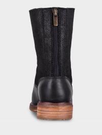 Ботинки для женщин Clarks ClarkdaleAxHot OW4457 продажа, 2017