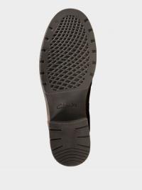 Ботинки для женщин Clarks Orinoco Snug OW4466 продажа, 2017