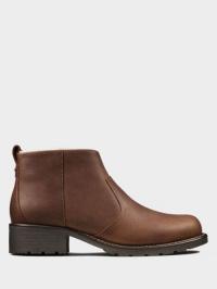 Ботинки для женщин Clarks Orinoco Snug OW4466 Заказать, 2017
