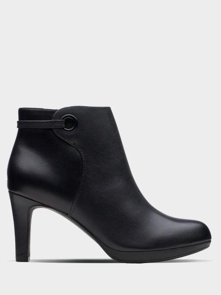 Ботинки женские Clarks Adriel Mae OW4468 купить обувь, 2017