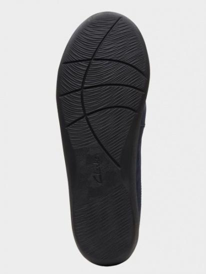Cлипоны женские Clarks Sillian Paz OW4502 Заказать, 2017