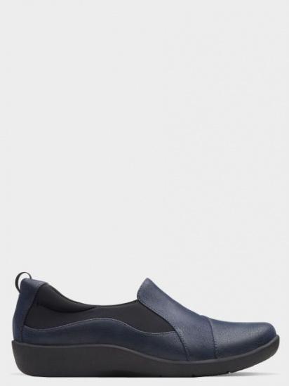Cлипоны женские Clarks Sillian Paz OW4502 брендовая обувь, 2017