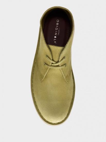 Ботинки для женщин Clarks Desert Boot. OW4512 продажа, 2017
