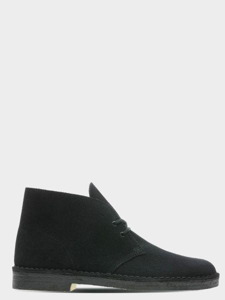 Ботинки для женщин Clarks Desert Boot. OW4513 Заказать, 2017