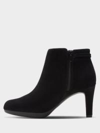 Ботинки женские Clarks Adriel Mae OW4514 брендовая обувь, 2017