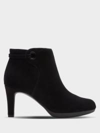 Ботинки женские Clarks Adriel Mae OW4514 купить обувь, 2017