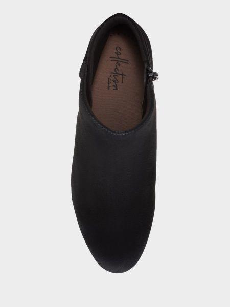 Ботинки женские Clarks Adriel Mae OW4514 Заказать, 2017