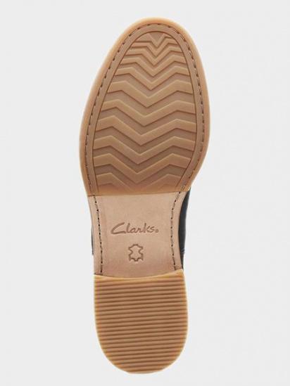 Челсі Clarks Clarkdale Arlo модель 2613-6720 — фото 4 - INTERTOP