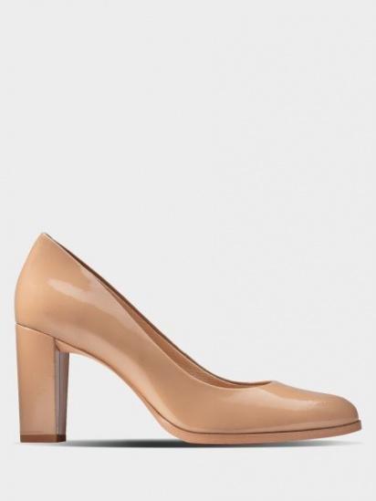 Туфлі Clarks Kaylin Cara - фото