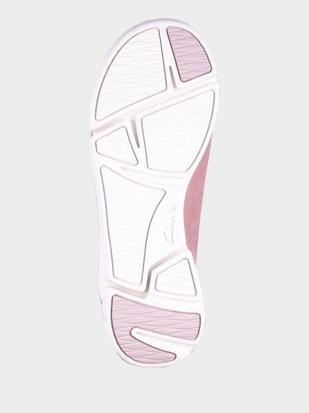 Полуботинки женские Clarks Tri Abby OW4546 Заказать, 2017