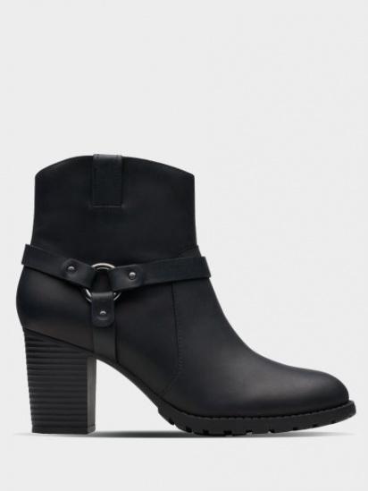 Ботинки для женщин Clarks Verona Rock OW4563 Заказать, 2017