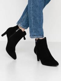 Ботинки для женщин Clarks Calla Blossom OW4565 продажа, 2017