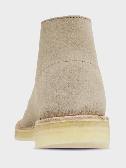 Дезерти Clarks Desert Boot - фото