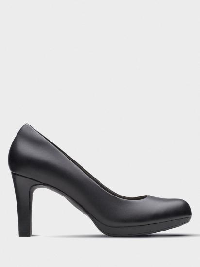 Туфлі Clarks Adriel Viola модель 26129359 — фото - INTERTOP