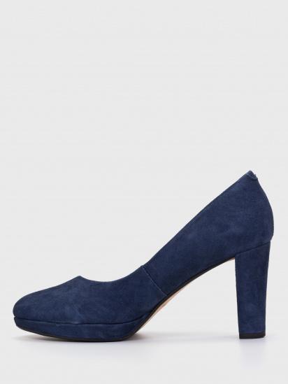 Туфлі Clarks Kendra Sienna модель 26155493 — фото 2 - INTERTOP