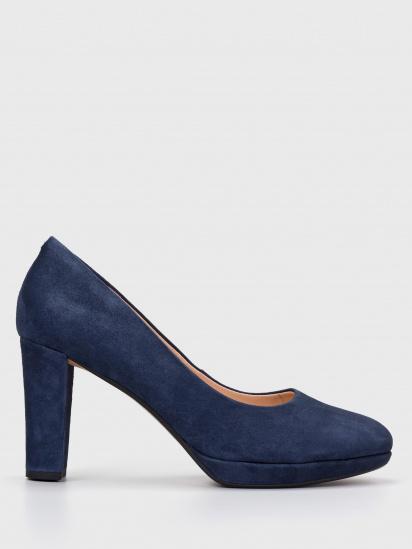 Туфлі Clarks Kendra Sienna модель 26155493 — фото - INTERTOP