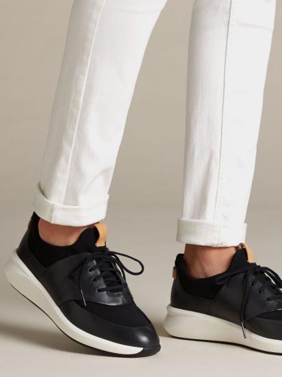 Кросівки для міста Clarks Un Rio модель 26140395 — фото - INTERTOP