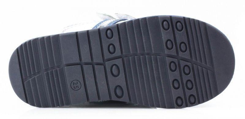 Напівчеревики  для дітей Miracle ME OX11 купити взуття, 2017