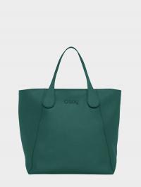 O bag  ціна, 2017