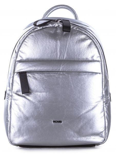 Рюкзак  Picard модель P3364 цена, 2017
