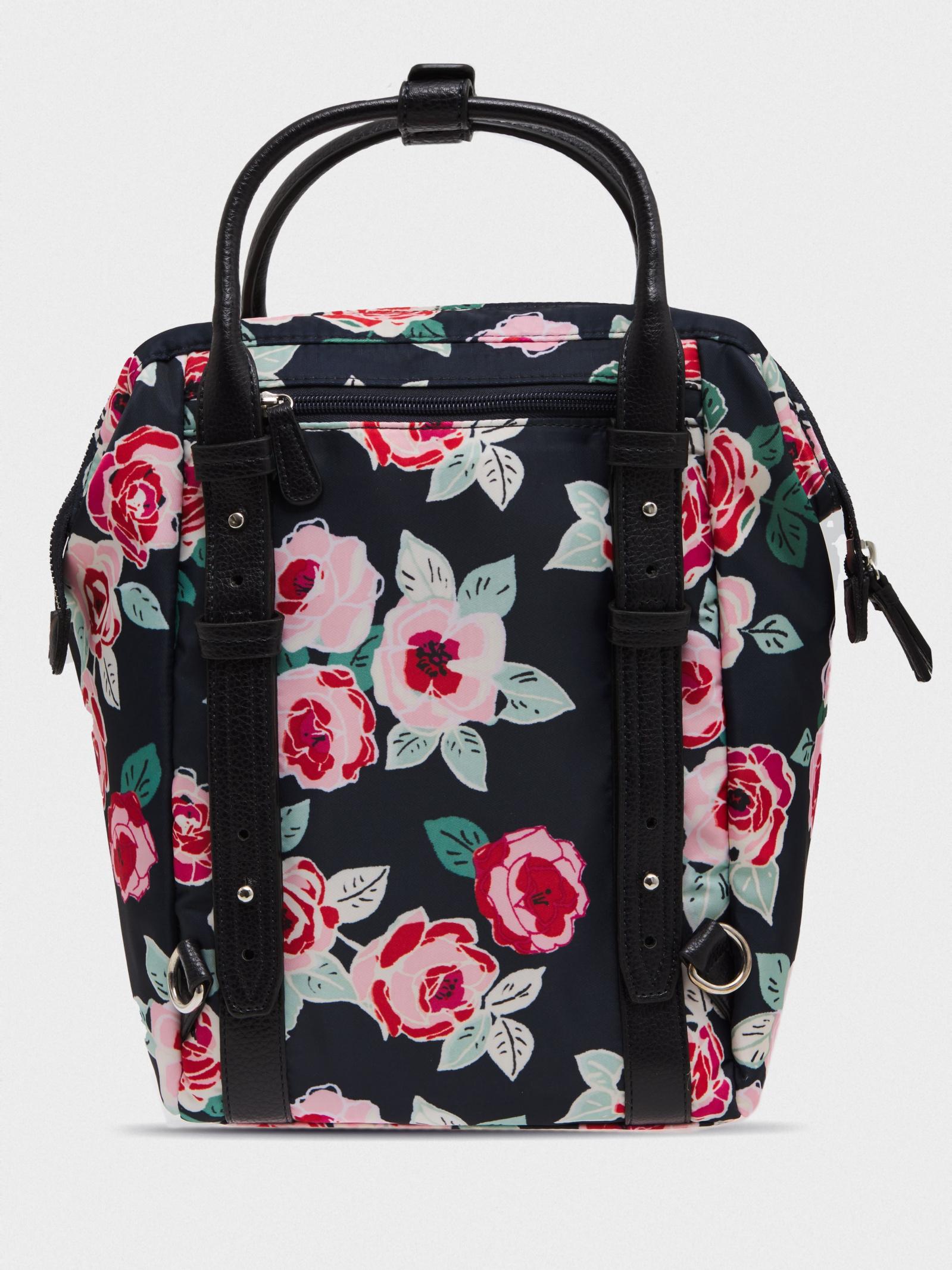 Рюкзак  Picard модель 2336-646 flower купить, 2017