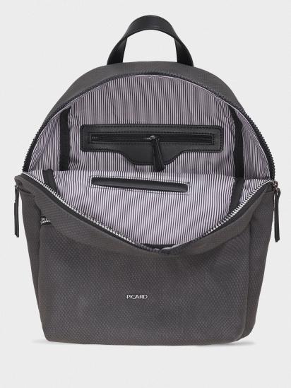 Рюкзак  Picard модель 2749-08V купить, 2017
