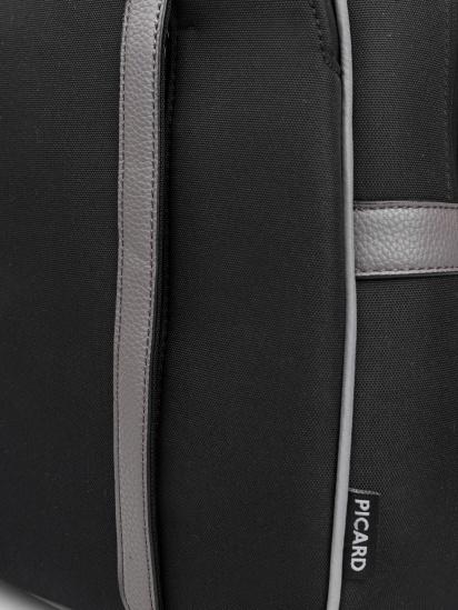 Рюкзаки Picard модель 2523 09F SZ-KOMBI — фото 4 - INTERTOP