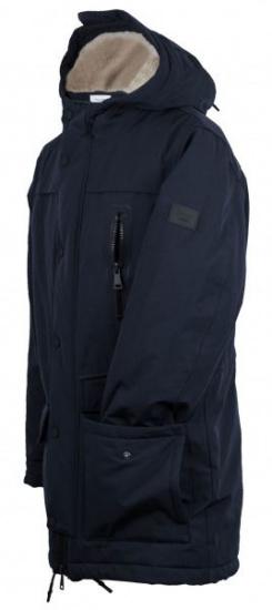 Пальто мужские MARC O'POLO DENIM модель 869014870424-815 цена, 2017