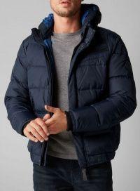 Куртка мужские MARC O'POLO модель PC605 качество, 2017