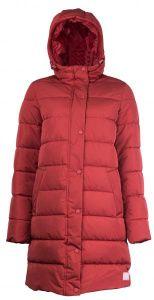 Пальто женские MARC O'POLO DENIM модель PD545 цена, 2017