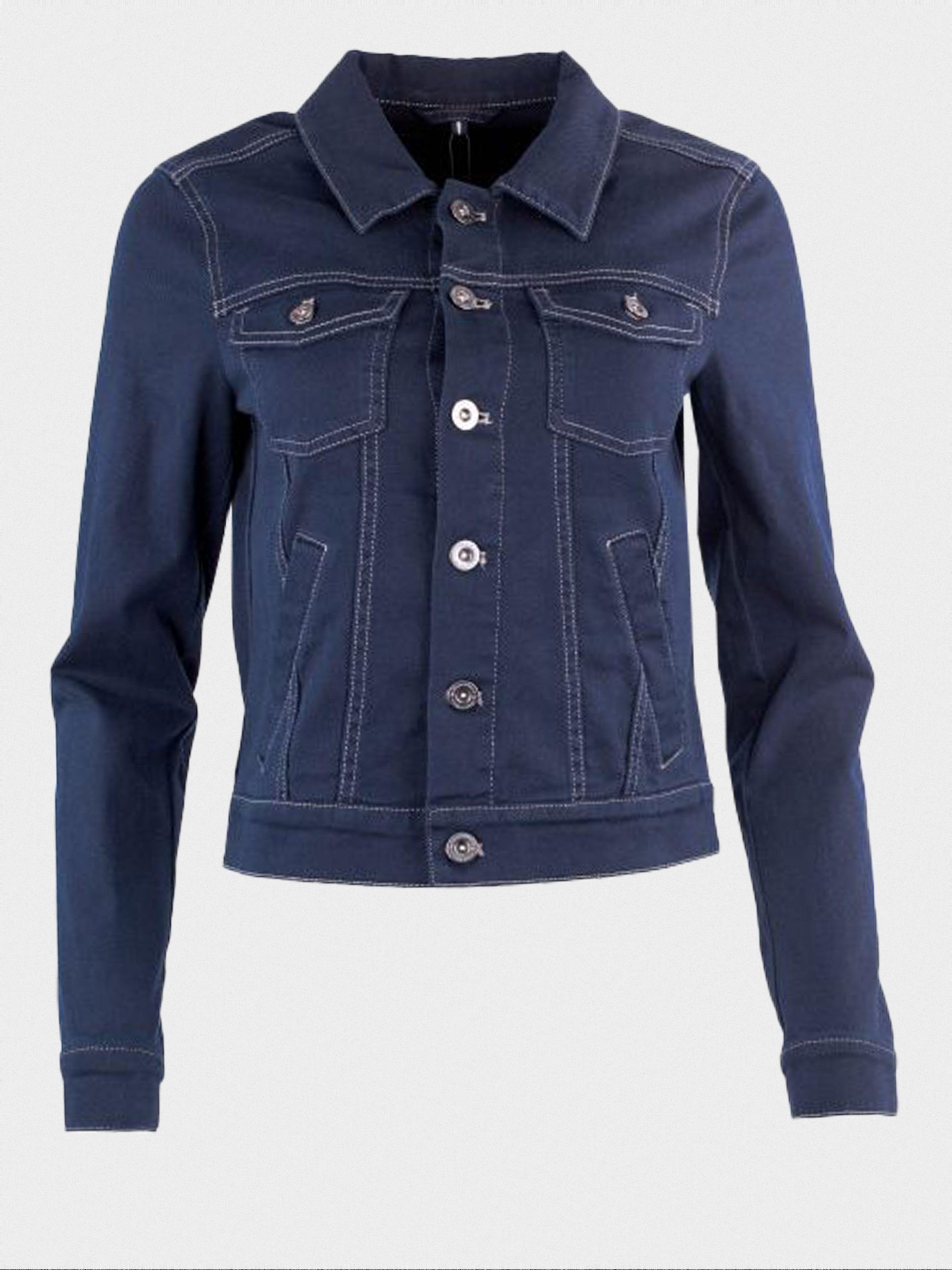 Куртка женские MARC O'POLO модель PD613 купить, 2017