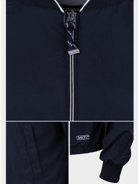 Куртка женские MARC O'POLO модель PD623 , 2017