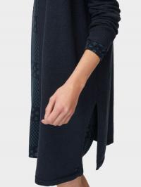 Кофты и свитера женские MARC O'POLO модель PD665 качество, 2017