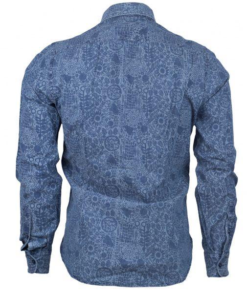 Рубашка с длинным рукавом мужские MARC O'POLO модель PE2620 приобрести, 2017