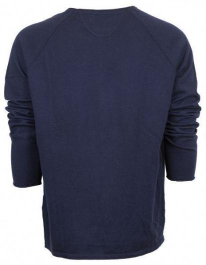 Пуловер Marc O'Polo модель 627504860638-873 — фото 2 - INTERTOP