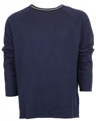 Пуловер Marc O'Polo модель 627504860638-873 — фото - INTERTOP